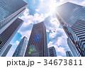 ビジネス街 高層ビル ビルの写真 34673811