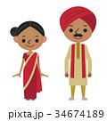 インド インド人 民族衣装 男女 カレー 34674189