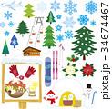 冬の風景とアイテム 34674467