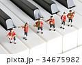 音楽隊、奏でる 34675982
