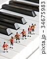 音楽隊、奏でる 34675983