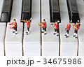 音楽隊、奏でる 34675986