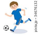少年サッカー サッカー 男の子のイラスト 34676132