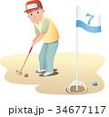 ゲートボール おじいさん スポーツのイラスト 34677117