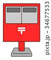 ポスト 郵便ポスト ベクターのイラスト 34677533