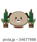 年賀状やお正月チラシ、ペット告知チラシなどに使用できる犬のキャラクターの正月用カットイラスト 34677986