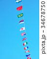 万国旗 34678750