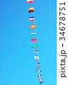 万国旗 34678751