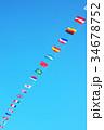 万国旗 34678752