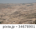 ネボ山 モーゼ終焉の地 34678901