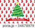 クリスマス はがきテンプレート クリスマスツリーのイラスト 34678979