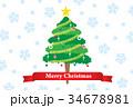 クリスマス はがきテンプレート クリスマスツリーのイラスト 34678981