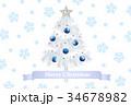 クリスマス はがきテンプレート クリスマスツリーのイラスト 34678982