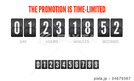 template of flip countdown timer clock counterのイラスト素材