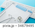 医療 聴診器 診察の写真 34679495