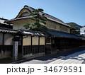 松阪邸 34679591