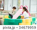親子 屋内 遊ぶの写真 34679959