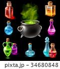 魔術 魔法 マジックのイラスト 34680848
