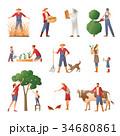 農業 農 人々のイラスト 34680861