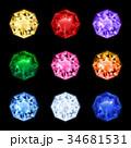 宝石 写実的 現実的のイラスト 34681531