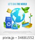 エコ 生態 エコロジーのイラスト 34681552