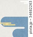 背景 和紙 和柄のイラスト 34682263