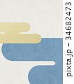和紙-和柄-背景-モダン 34682473