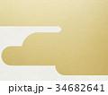 背景 和紙 和柄のイラスト 34682641