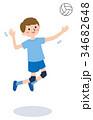 バレーボールをする男の子 34682648