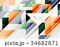 三角 三角形 ベクターのイラスト 34682671