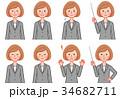 ビジネスウーマン 感情 表情のイラスト 34682711