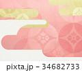 背景 和紙 和柄のイラスト 34682733