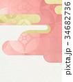 背景 和紙 和柄のイラスト 34682736