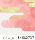背景 和紙 和柄のイラスト 34682737
