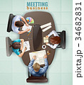 Top View Meeting Illustration 34682831