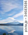 富士山 青空 冬の写真 34683686