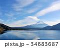 富士山 青空 冬の写真 34683687