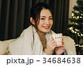 女性 ココア コーヒーの写真 34684638