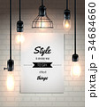 Lamps And Quote Loft Style Poster 34684660