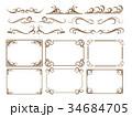 飾り罫 セット 素材のイラスト 34684705