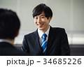 人物 ビジネス 男性の写真 34685226