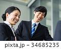 人物 ビジネス 就活の写真 34685235