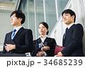 ビジネス 新人 会社員の写真 34685239