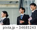 ビジネス 新人 会社員の写真 34685243