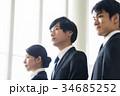 人物 ビジネス 就活の写真 34685252