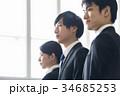 人物 ビジネス 就活の写真 34685253
