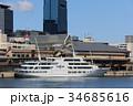 神戸ハーバーランド ハーバーランド 神戸の写真 34685616