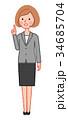 女性 人物 指差しのイラスト 34685704