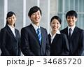 新人 会社員 チームの写真 34685720