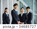 新人 会社員 チームの写真 34685727